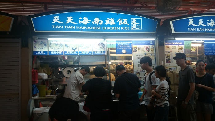 Long line at Tian Tian Hainanese Chicken Rice at Maxwell Food Center.  Home of the best chicken rice for SGD 5 only!